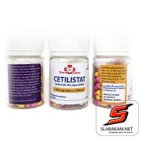 CETILISTAT-OBLEAN (Ингибитор Липазы, АНТИЖИР, не дает усваивать жиры) 90капс х 100мг
